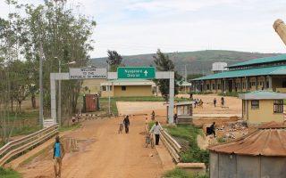Mirama Hills Border